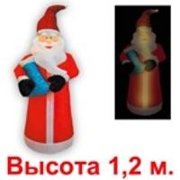 """Надувная фигура """"Дед мороз с блестящим подарком"""", 1,2 метра"""